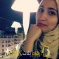 أنا شامة من فلسطين 24 سنة عازب(ة) و أبحث عن رجال ل الحب