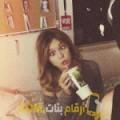 أنا ميرنة من اليمن 20 سنة عازب(ة) و أبحث عن رجال ل المتعة