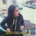 أنا آمال من لبنان 24 سنة عازب(ة) و أبحث عن رجال ل الصداقة