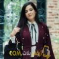 أنا نجمة من المغرب 20 سنة عازب(ة) و أبحث عن رجال ل المتعة