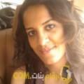أنا جهاد من البحرين 28 سنة عازب(ة) و أبحث عن رجال ل الصداقة