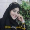 أنا فريدة من الجزائر 28 سنة عازب(ة) و أبحث عن رجال ل الحب