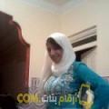 أنا سوسن من المغرب 29 سنة عازب(ة) و أبحث عن رجال ل الحب