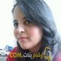 أنا شادية من قطر 24 سنة عازب(ة) و أبحث عن رجال ل الحب