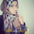 أنا توتة من اليمن 23 سنة عازب(ة) و أبحث عن رجال ل التعارف