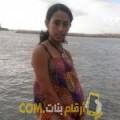 أنا نرجس من قطر 25 سنة عازب(ة) و أبحث عن رجال ل الحب