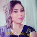 أنا دلال من الكويت 28 سنة عازب(ة) و أبحث عن رجال ل التعارف