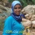 أنا لطيفة من اليمن 34 سنة مطلق(ة) و أبحث عن رجال ل الزواج