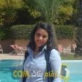 أنا سونيا من تونس 37 سنة مطلق(ة) و أبحث عن رجال ل المتعة