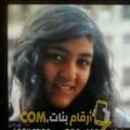 أنا سيلينة من الكويت 19 سنة عازب(ة) و أبحث عن رجال ل التعارف