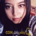أنا بسمة من البحرين 21 سنة عازب(ة) و أبحث عن رجال ل الدردشة