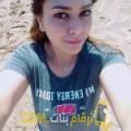 أنا عواطف من لبنان 25 سنة عازب(ة) و أبحث عن رجال ل الصداقة