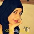 أنا هدى من العراق 24 سنة عازب(ة) و أبحث عن رجال ل الزواج