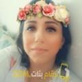 أنا انسة من فلسطين 32 سنة مطلق(ة) و أبحث عن رجال ل الصداقة