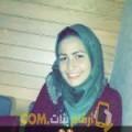 أنا شريفة من مصر 22 سنة عازب(ة) و أبحث عن رجال ل الزواج