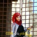 أنا هنودة من اليمن 24 سنة عازب(ة) و أبحث عن رجال ل الحب