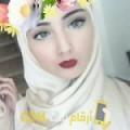 أنا فريدة من لبنان 23 سنة عازب(ة) و أبحث عن رجال ل الزواج