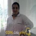 أنا فرح من لبنان 35 سنة مطلق(ة) و أبحث عن رجال ل الحب