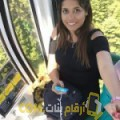 أنا لارة من فلسطين 24 سنة عازب(ة) و أبحث عن رجال ل التعارف