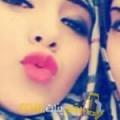 أنا نجوى من اليمن 22 سنة عازب(ة) و أبحث عن رجال ل الدردشة