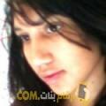 أنا ليالي من تونس 27 سنة عازب(ة) و أبحث عن رجال ل الحب