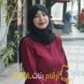 أنا هيفاء من قطر 25 سنة عازب(ة) و أبحث عن رجال ل الزواج