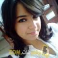 أنا نور من الجزائر 27 سنة عازب(ة) و أبحث عن رجال ل الزواج
