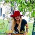 أنا إلينة من الإمارات 26 سنة عازب(ة) و أبحث عن رجال ل الدردشة