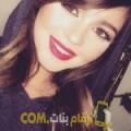أنا عزيزة من المغرب 20 سنة عازب(ة) و أبحث عن رجال ل الصداقة