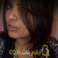 أنا آية من العراق 25 سنة عازب(ة) و أبحث عن رجال ل الحب