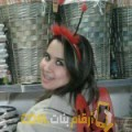 أنا صوفية من فلسطين 28 سنة عازب(ة) و أبحث عن رجال ل الزواج