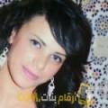 أنا دانية من سوريا 24 سنة عازب(ة) و أبحث عن رجال ل الزواج