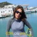 أنا نيرمين من قطر 32 سنة مطلق(ة) و أبحث عن رجال ل التعارف