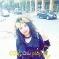 أنا جنات من البحرين 19 سنة عازب(ة) و أبحث عن رجال ل الحب