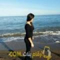 أنا جولية من قطر 28 سنة عازب(ة) و أبحث عن رجال ل الحب