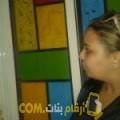 أنا سعدية من مصر 29 سنة عازب(ة) و أبحث عن رجال ل الزواج