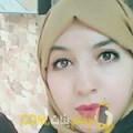 أنا رقية من سوريا 23 سنة عازب(ة) و أبحث عن رجال ل الزواج