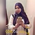 أنا علية من البحرين 26 سنة عازب(ة) و أبحث عن رجال ل المتعة