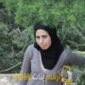 أنا نورهان من العراق 29 سنة عازب(ة) و أبحث عن رجال ل الحب