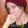 أنا رهف من سوريا 47 سنة مطلق(ة) و أبحث عن رجال ل التعارف