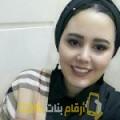 أنا حبيبة من لبنان 38 سنة مطلق(ة) و أبحث عن رجال ل الصداقة