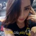 أنا سعيدة من البحرين 26 سنة عازب(ة) و أبحث عن رجال ل المتعة