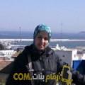 أنا محبوبة من فلسطين 39 سنة مطلق(ة) و أبحث عن رجال ل الدردشة