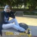 أنا ريم من المغرب 38 سنة مطلق(ة) و أبحث عن رجال ل التعارف