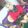 أنا منى من الأردن 24 سنة عازب(ة) و أبحث عن رجال ل التعارف