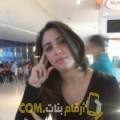 أنا نسرين من اليمن 30 سنة عازب(ة) و أبحث عن رجال ل الزواج
