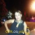أنا سراح من ليبيا 29 سنة عازب(ة) و أبحث عن رجال ل المتعة