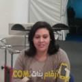أنا جميلة من تونس 44 سنة مطلق(ة) و أبحث عن رجال ل الحب