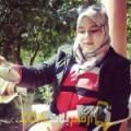أنا مريم من فلسطين 22 سنة عازب(ة) و أبحث عن رجال ل الزواج