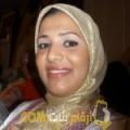 أنا جوهرة من سوريا 28 سنة عازب(ة) و أبحث عن رجال ل التعارف